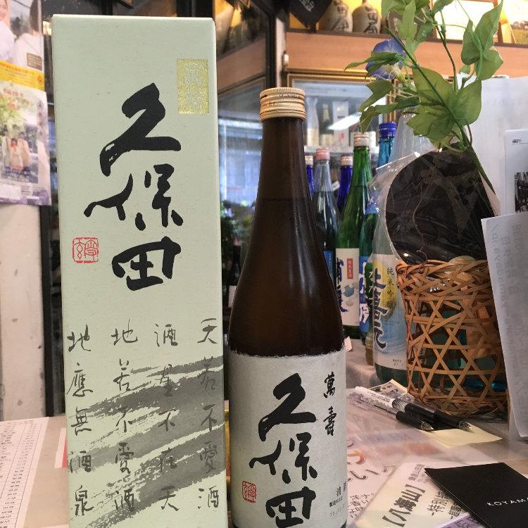 Kubota-Manju (Top-quality sake without added alcohol or sugar) 720ml