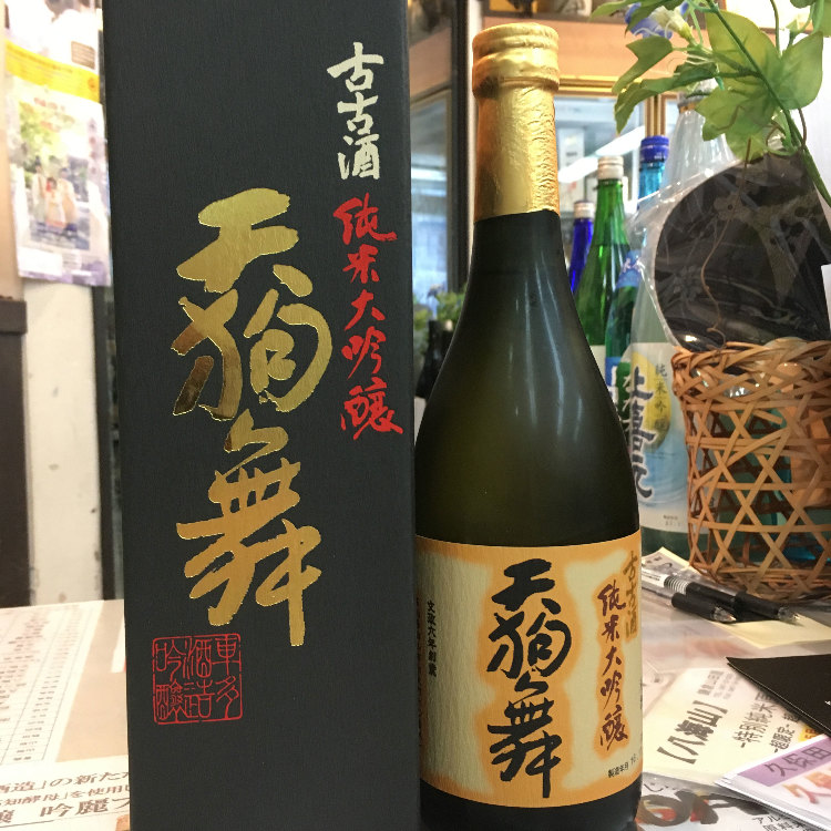 Tengumai-Kokoshu Daiginjo (Aged, top-quality sake brewed with rice polished down to 50%. No added alcohol or sugar) 720ml