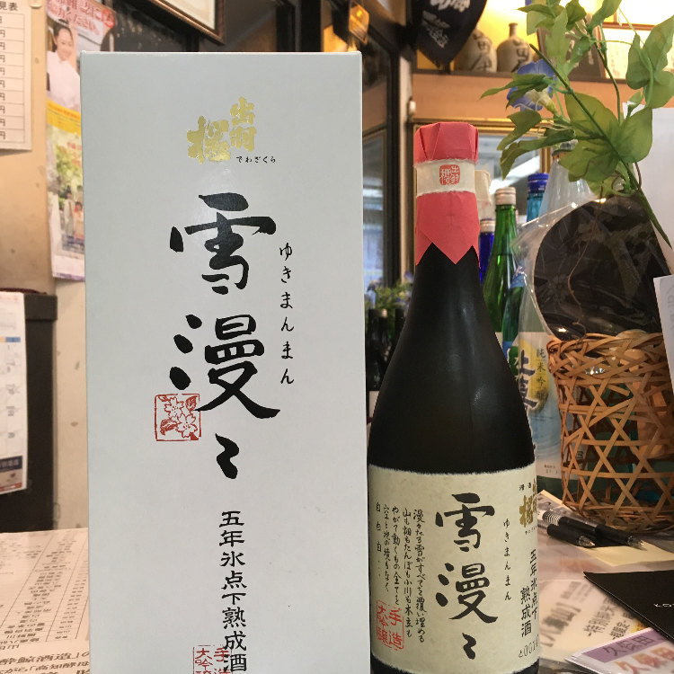 "Tewa Zakura ""Yuki Man-man"" (Cold-Aged for 5 Years) 720ml"