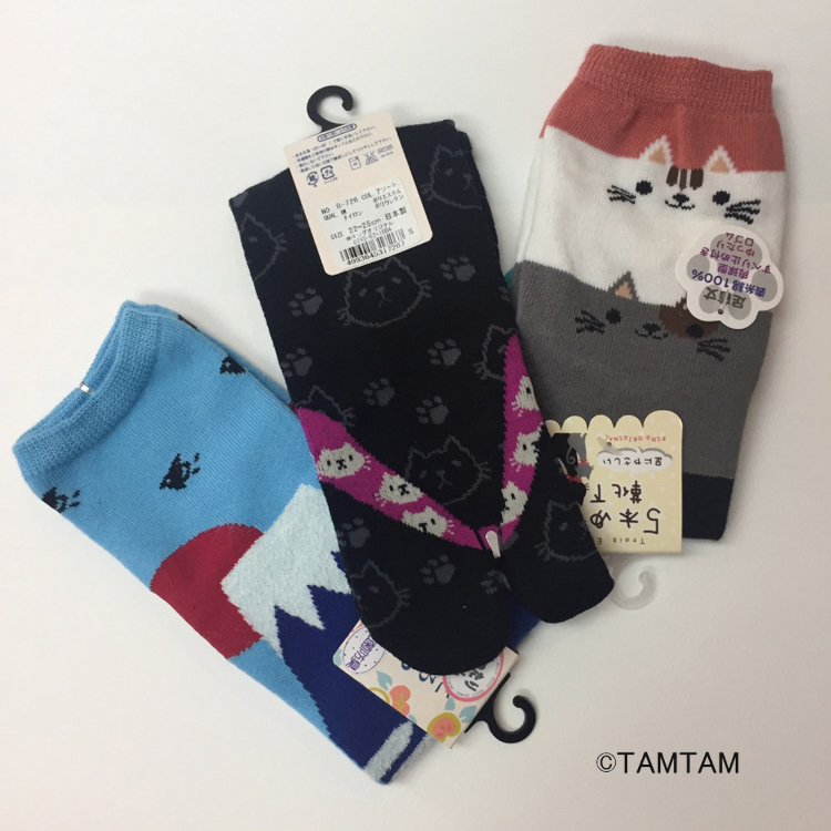 Tabi (Japanese split-toe) socks