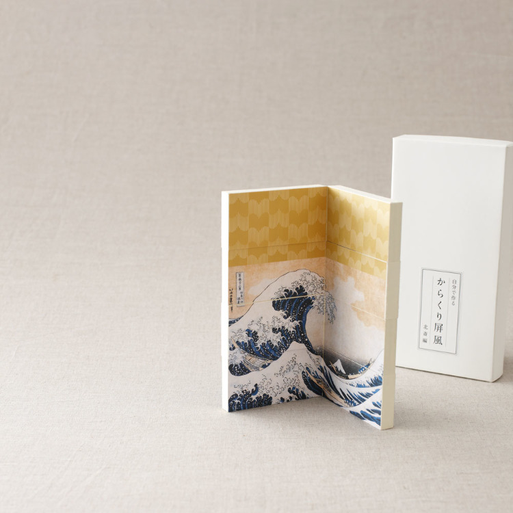 Karakuri Byoubu Employing washi paper hinges, create a mysterious screen that changes into four different looks.