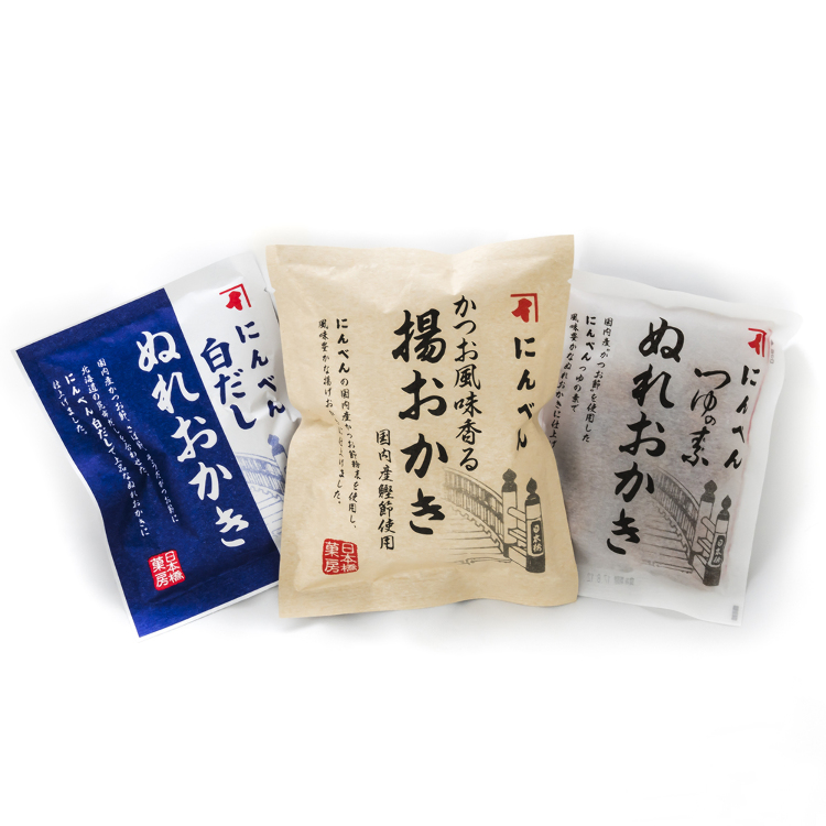 "Nihonbashi Confectionery ""Ninben"" rice cracker series"