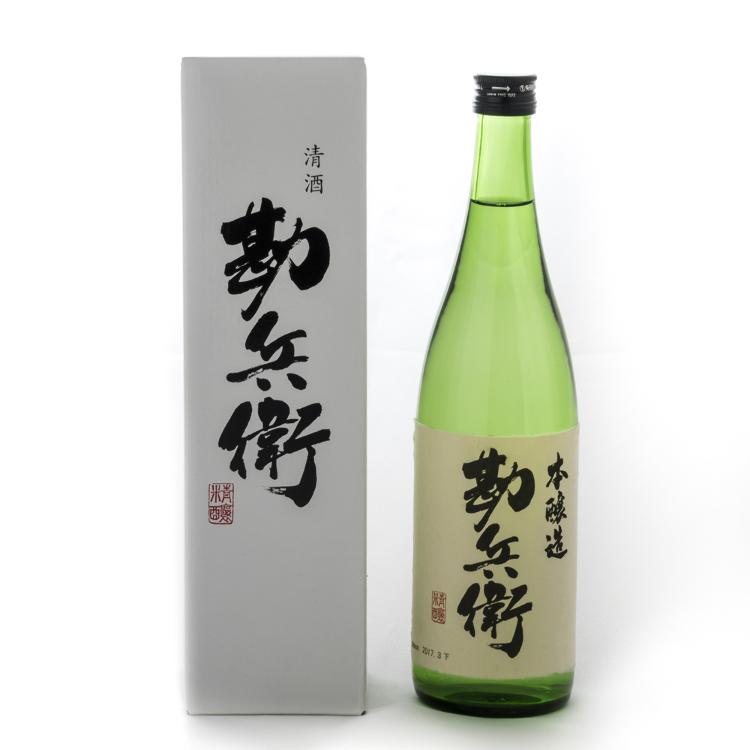 """Refined sake """"Kanbee"""" Pure brew (Japanese sake)"""