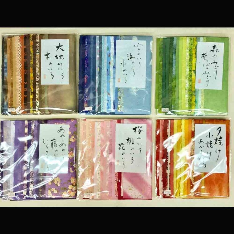 Washi Chigirie Set (Japanese paper cutout pictures)