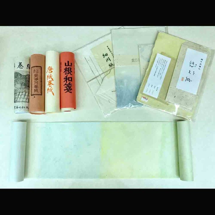 Japanese letter paper, rolled and unrolled