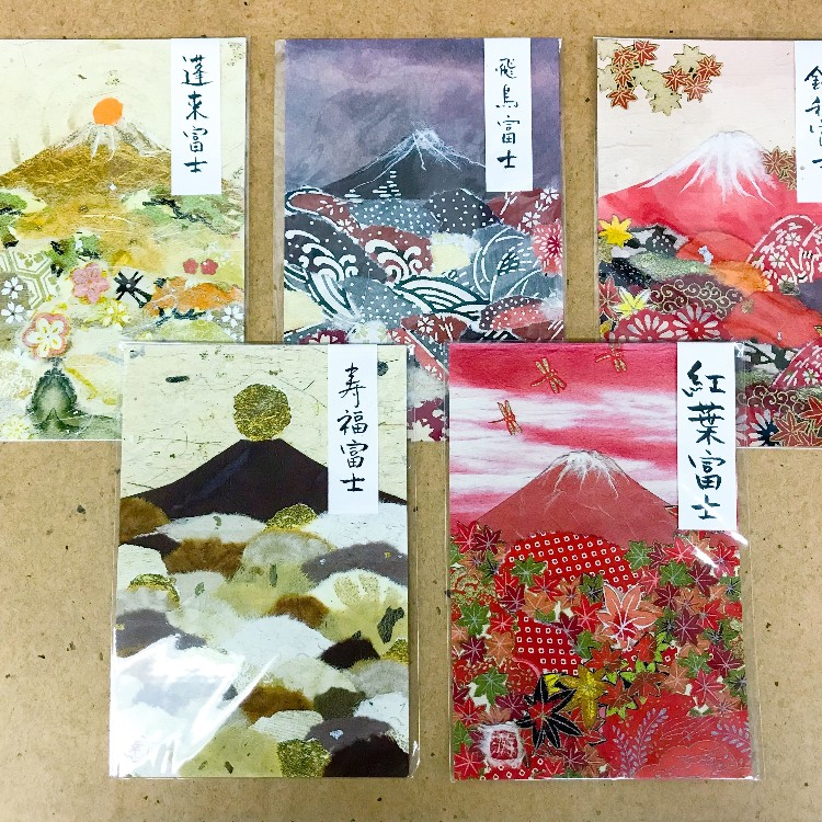 These are Mt.Fuji postcards.These are printed on postcards that we made by pasting these pictuer on Washi or Chiyogami.The pictures are collection of Japanese autumn patterns.We have many other colors such as blue and black.