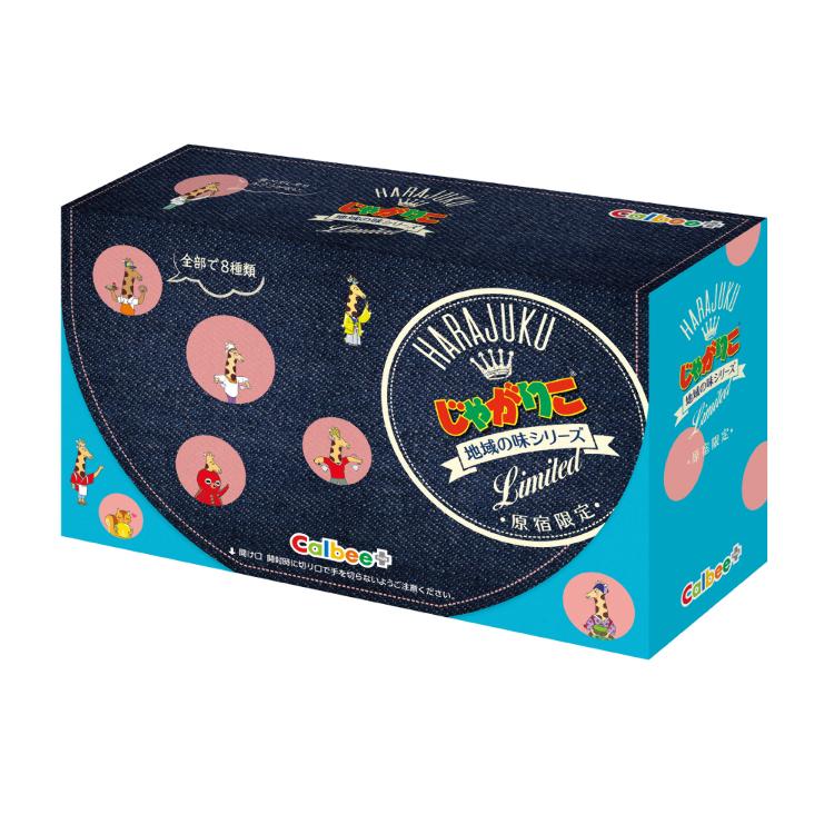 8-flavor Jagarico Local Specialty Assortment