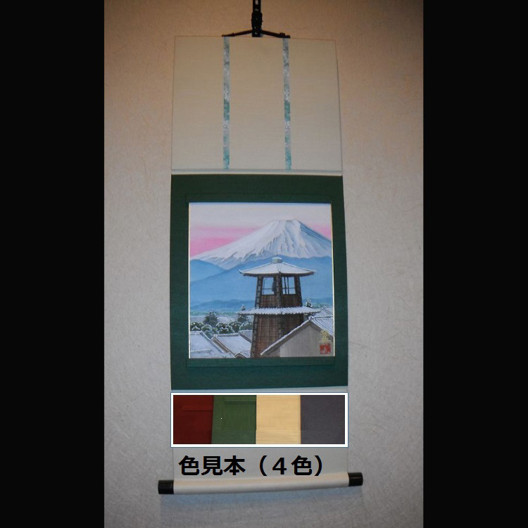Folding colored paper hangings <br /> Ideal for souvenirs, available in four colors