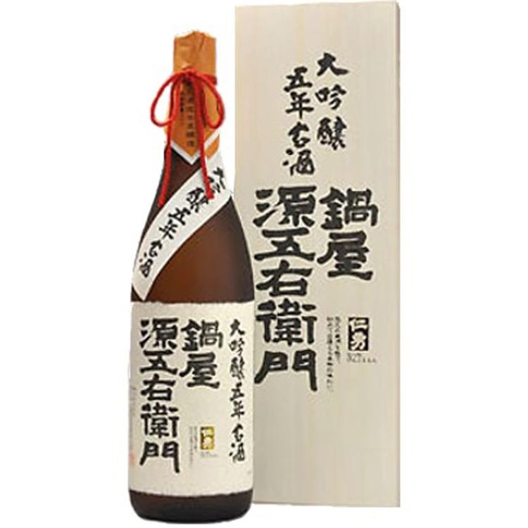 仁勇「鍋屋源五右衛門」/大吟釀五年古酒(1.8L)