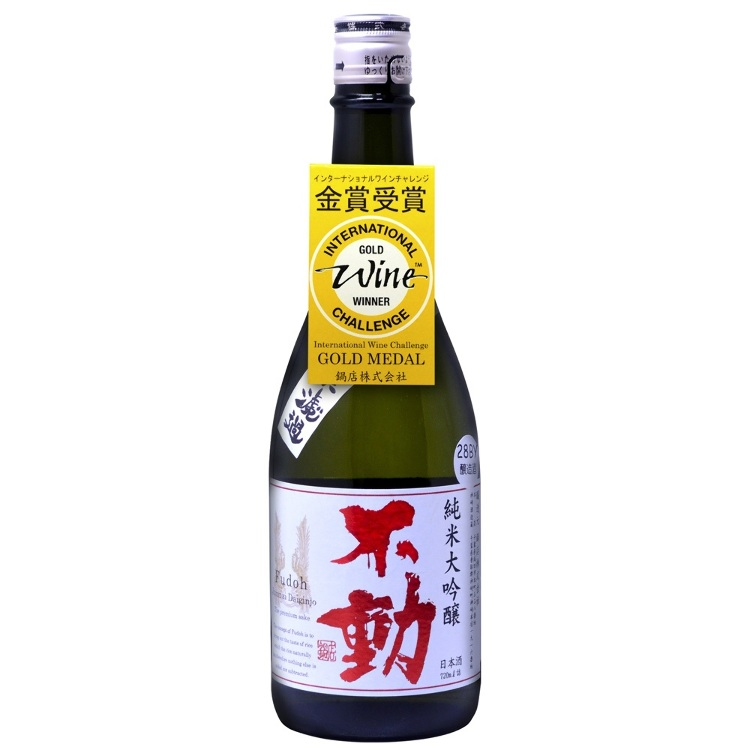 """Fudo (pasteurized, unfiltered sake)"" Pure, top-quality sake with no added alcohol or sugar (720 ml)"