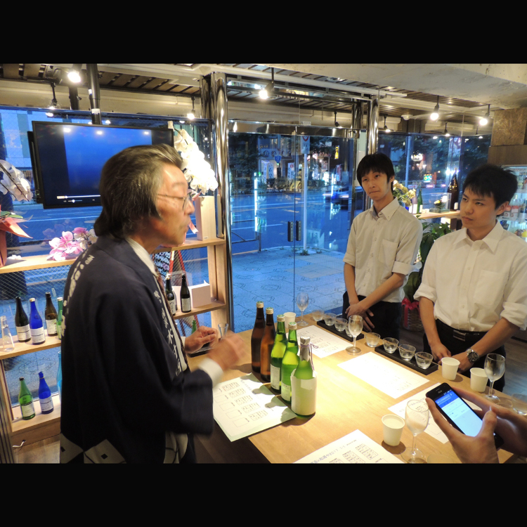 Japanese sake seminar<br />