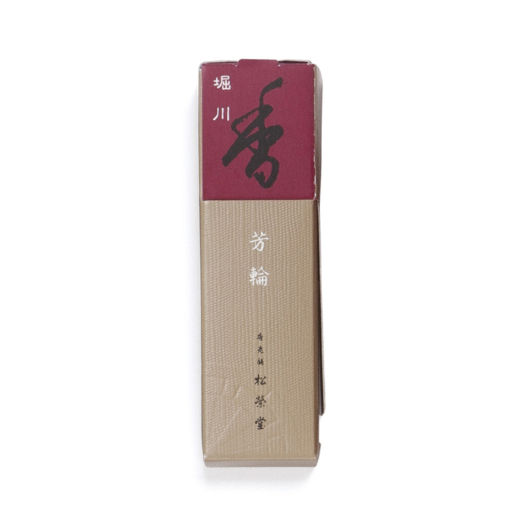 芳轮/堀川(20根装)<br /> 强调白檀的香甜味道、香味柔和的香氛。