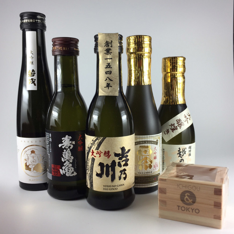 Japanese Sake Bottles
