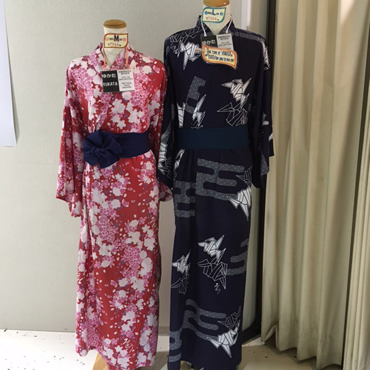 Yukata and Obi Set (for adults)