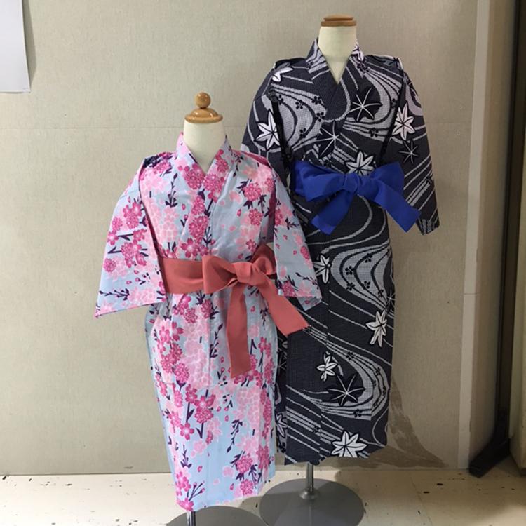 Yukata and Obi Set (for children)