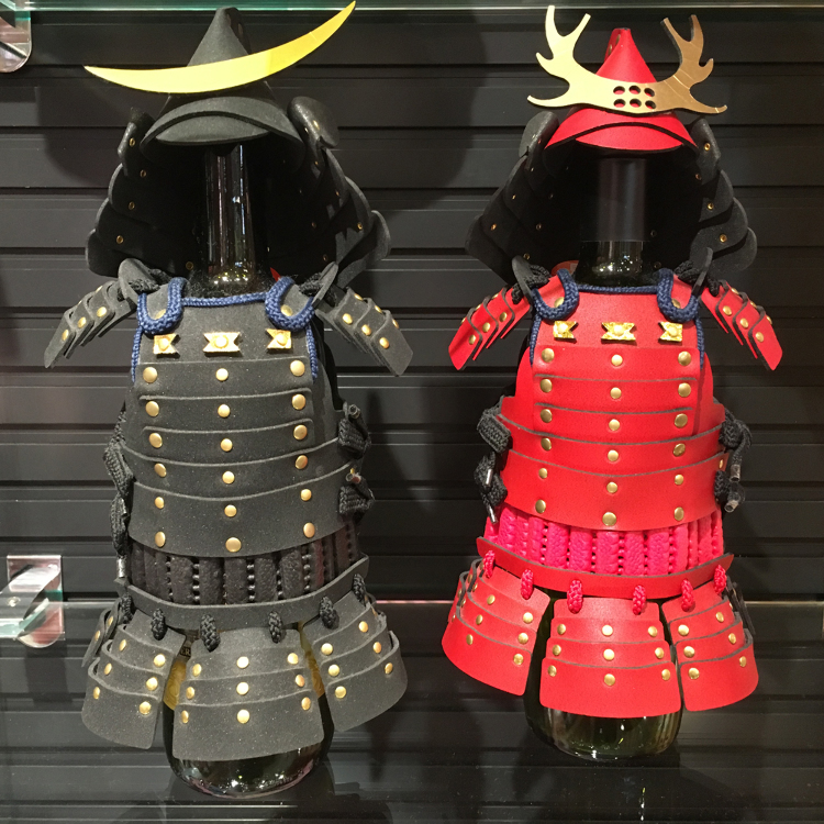 Samurai Armor Bottle Covers