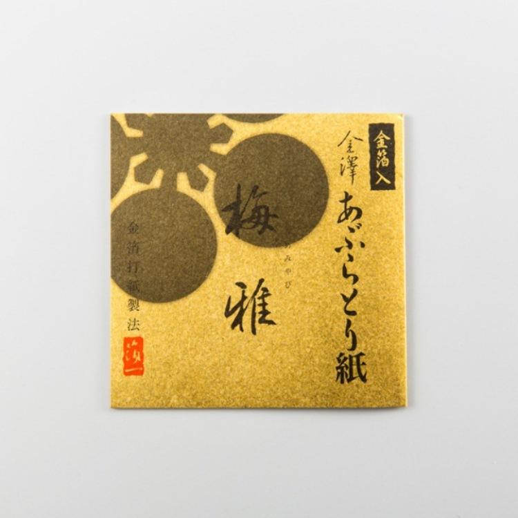 顶级奢华美容杂货 使用纯金箔制成的「箔一 梅雅金箔吸油面纸」