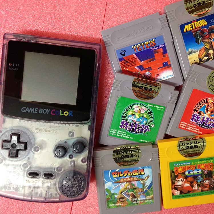 Game Boy Color console