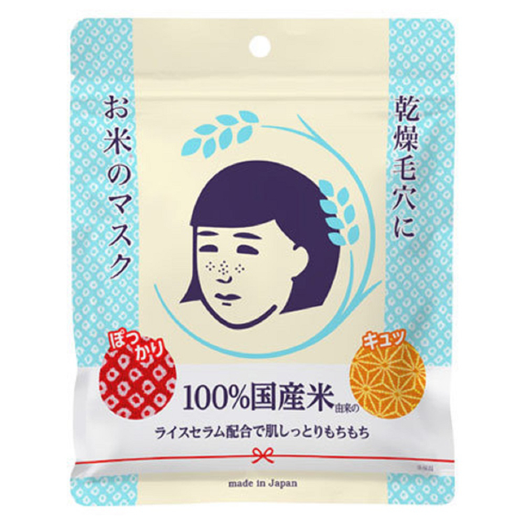 Keana Nadeshiko / Rice Masks, 10-piece pack