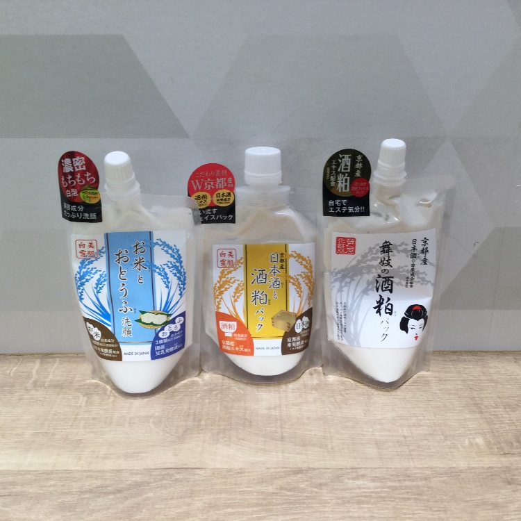 rice&to-fu cleansing