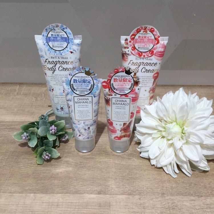OHANA MAHAALO Fragrance Hand Cream Fragrance Body Cream