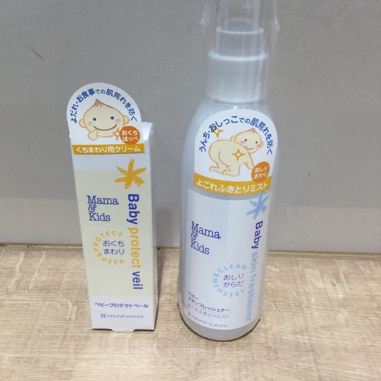 mama & kids baby skin freshener  baby protect veil