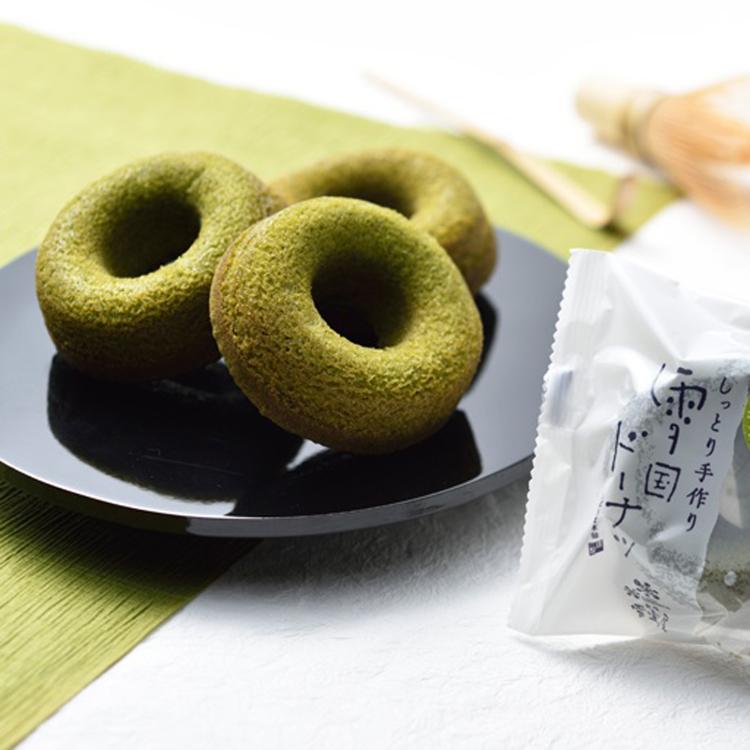 Yukiguni Donuts (Yukimuro matcha tea flavor)