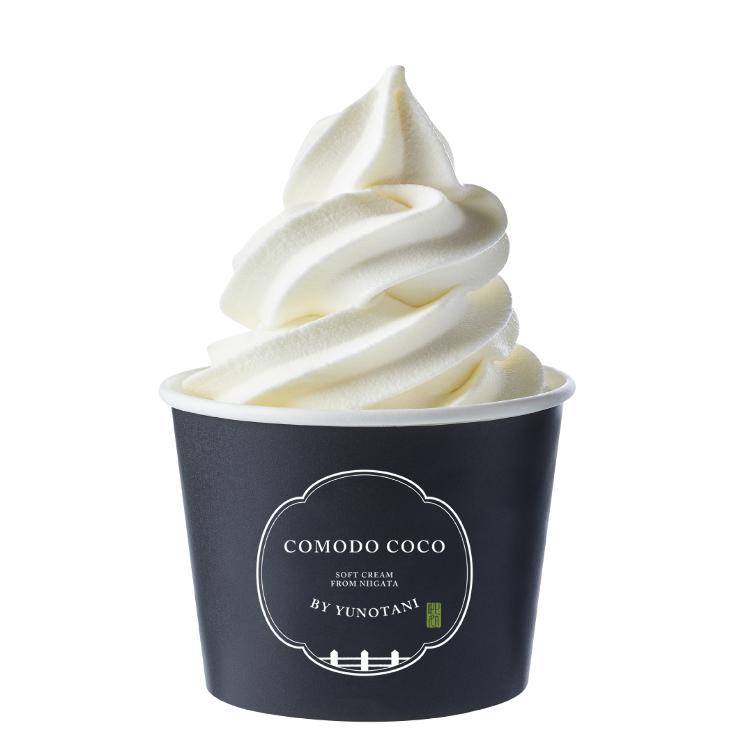 Premium Gandhi Soft Cream
