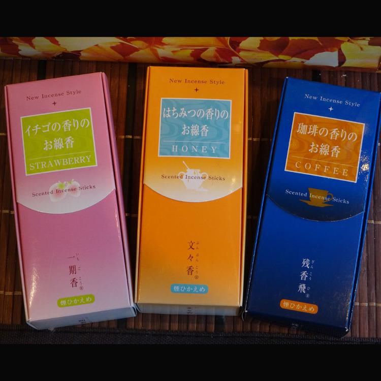 お香の老舗 梅栄堂のユニークなお香<br /> 「いちご・ハチミツ・コーヒーの香り」