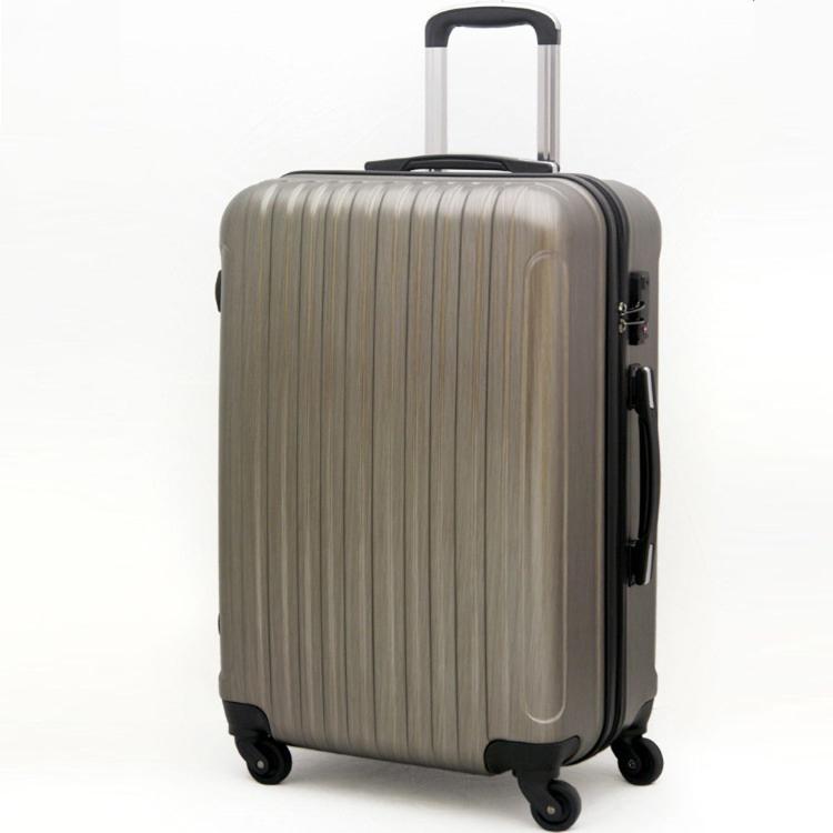 ストライプタイプスーツケースMサイズ Made in JAPAN