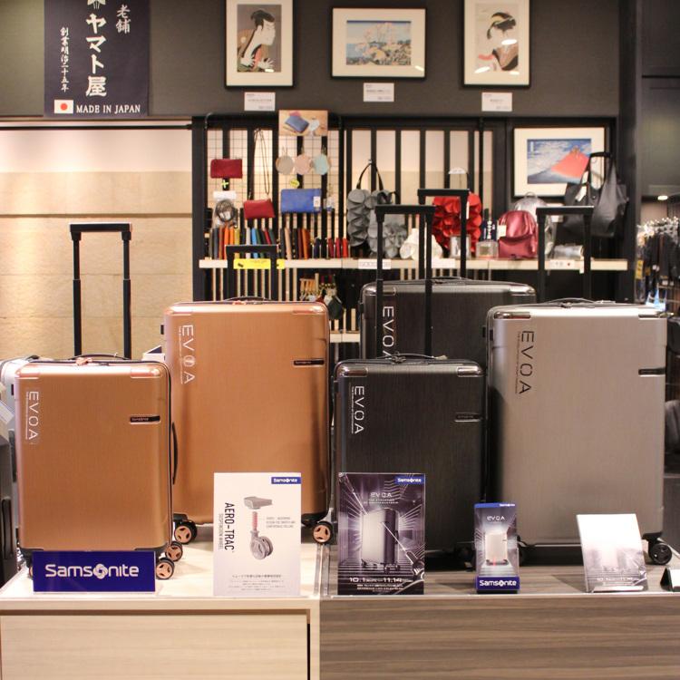 サムソナイト EVOA <br /> サスペンション機能付きスーツケース