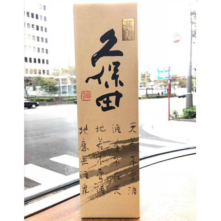 Kubota Manju Junmai Daiginjo (no additives, super premium) Sake (720ml)