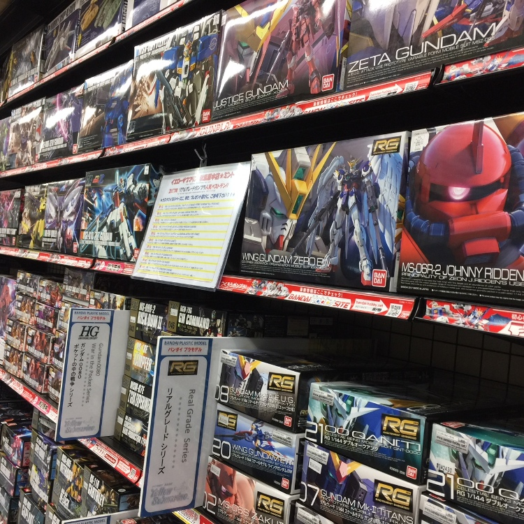 GUN-PLA(GUNDAM-PLAMODEL)  Best selection of Akihabara!  If you are looking for a Gundam, please go to our shop first. We are also selling bulk parts. There are also a lot of example exhibits by professional modeler. We are putting in force such as h