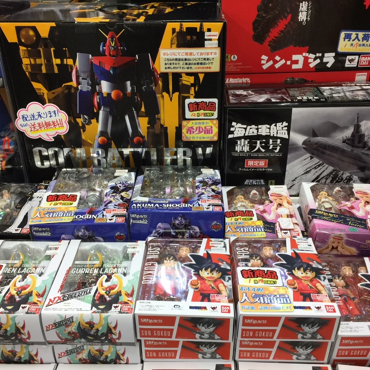 Character Toy &middot; Figure<br /> <br /> Always the latest and topical items are in stock in large quantities!<br /> Especially, we are good at selecting products of categories such as robot / mecha-anime / hero.