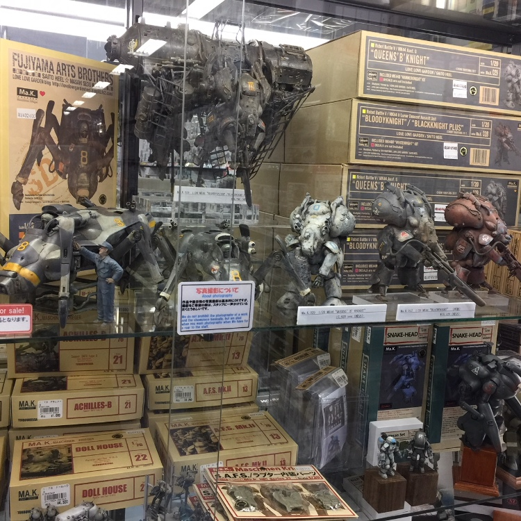 Maschinen Krieger series<br />