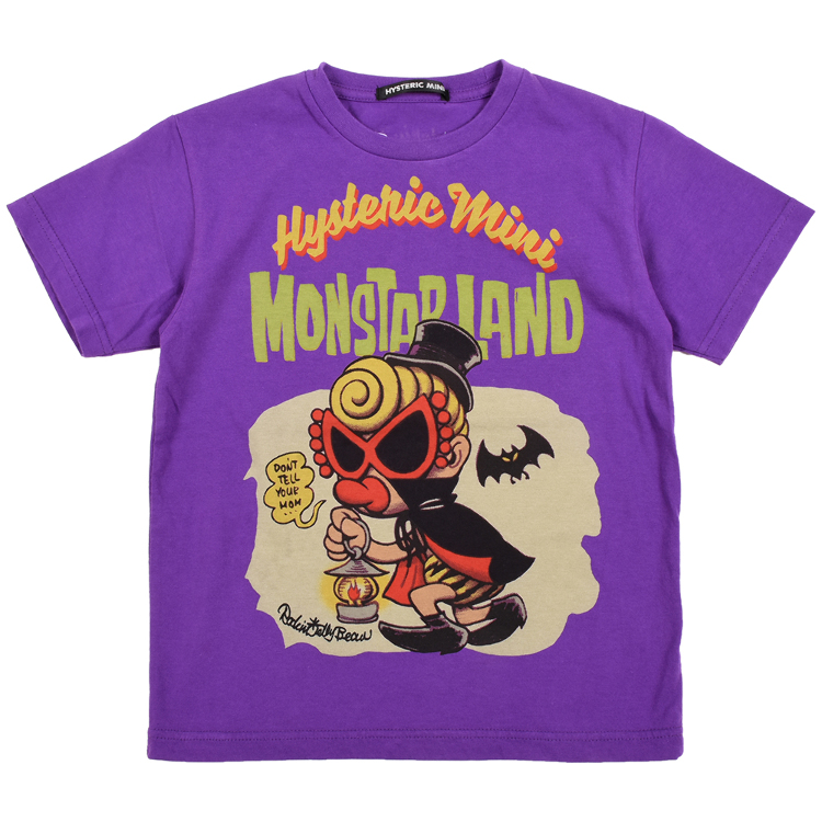 Art Graphics MONSTERLAND T-Shirt