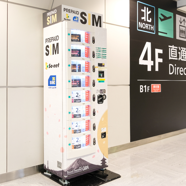 【SIM卡自動銷售機】<br /> 第1航站樓 第2航站樓 第3航站樓