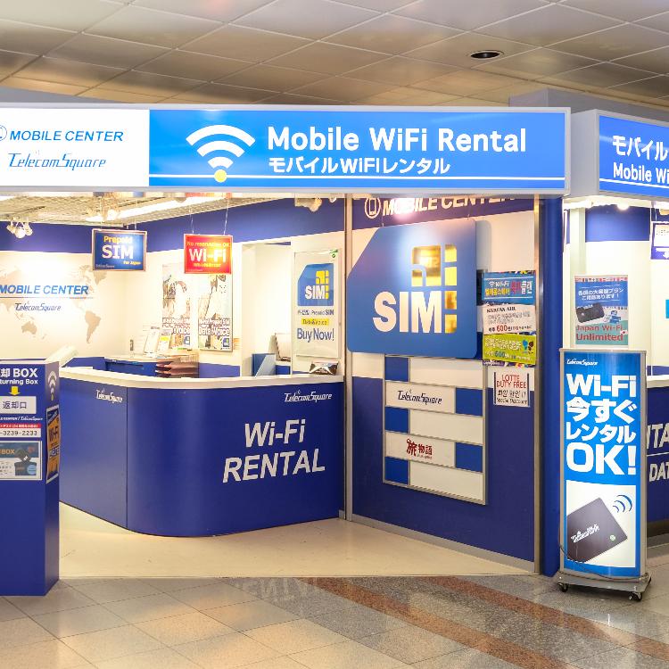 【Mobile Phone/Wi-Fi Rentals】Telecom Square<br /> Terminal 1 Terminal 2 Terminal 3