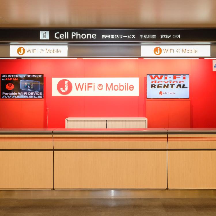 【Mobile Phone/Wi-Fi Rentals】J WiFi &amp; Mobile<br /> Terminal 1 Terminal 2