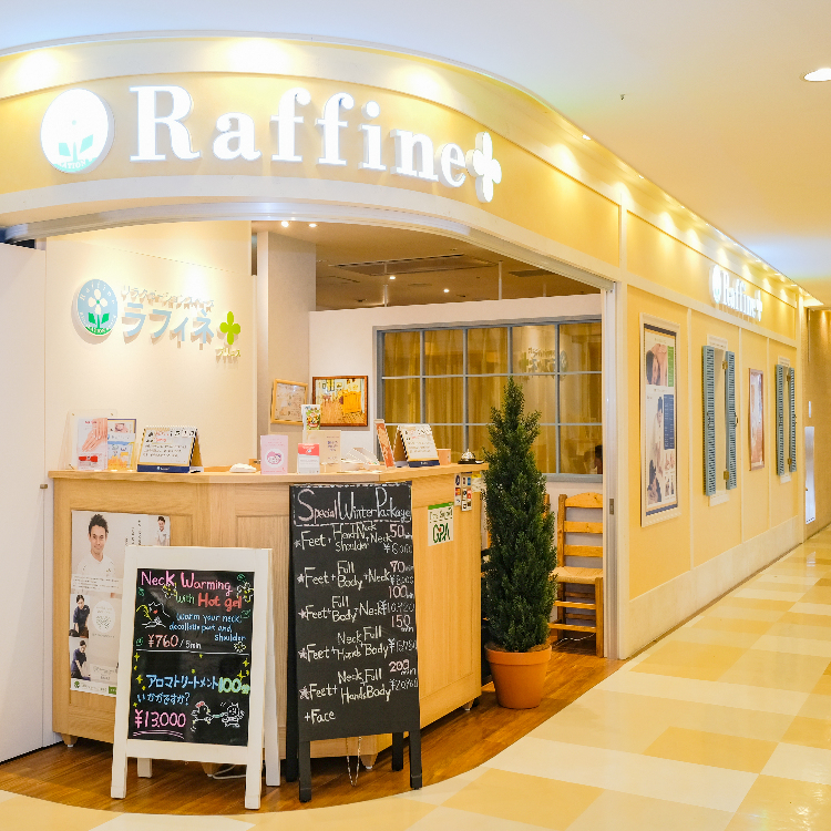 【Reflexology】Raffine<br /> Terminal 1 Terminal 2