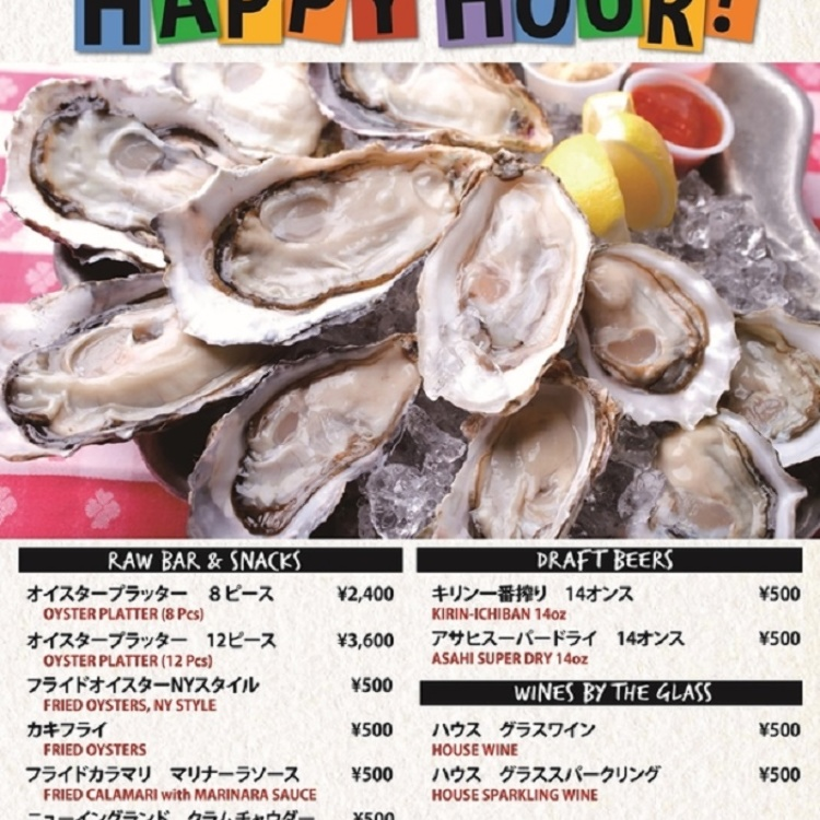 【4F】Grand Central Oyster Bar&Restaurant