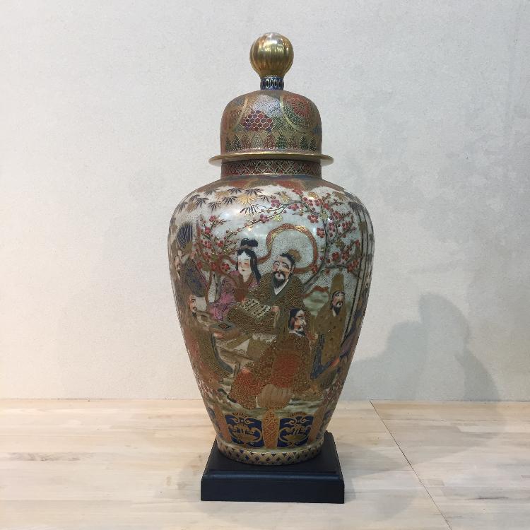 Satsuma yaki pot