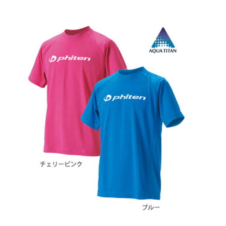 RAKU SHIRT SPORTS( QUICK DRY) W/LOGO