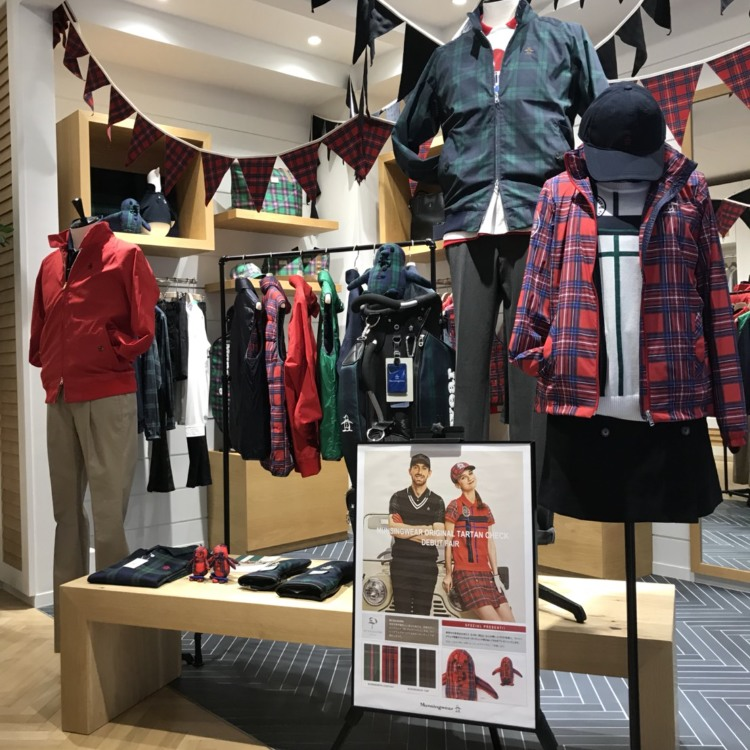 2018 Autumn Item Released!!