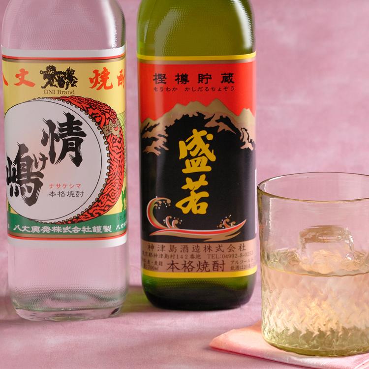 伊豆諸島・小笠原諸島の島酒(焼酎・ラム酒・リキュール)