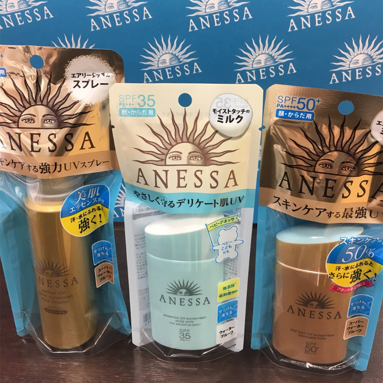 Shiseido ANESSA