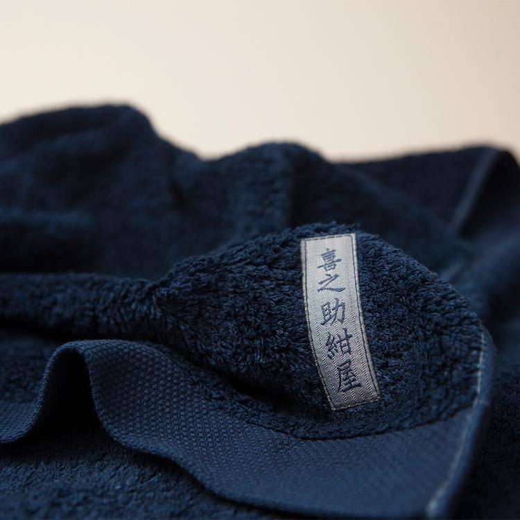 Kinosukekouya Towel dyed with natural fermented indigo