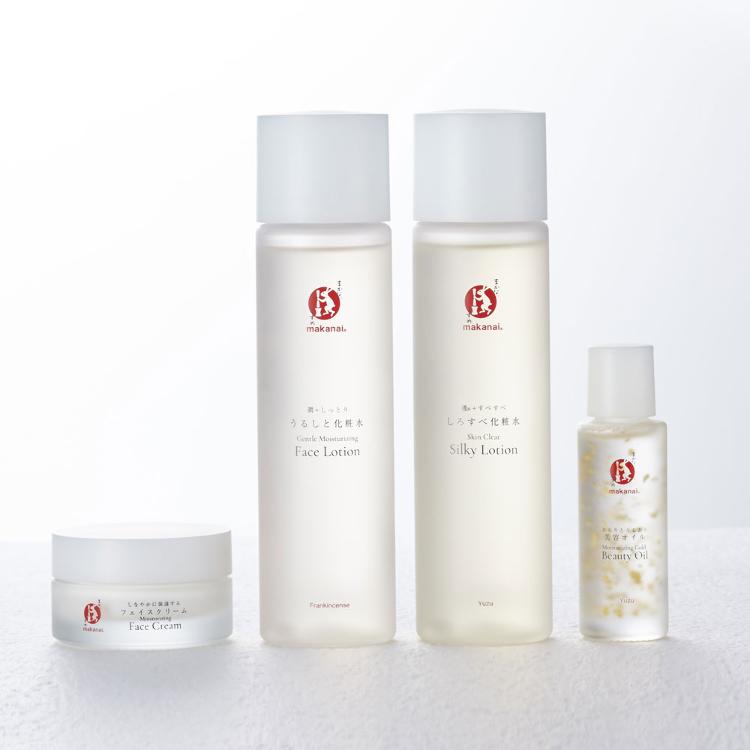 Gentle Moisturizing Face Lotion Skin Clear Silky Lotion Moisturizing Gold Beauty Oil Moisturizing Face Cream