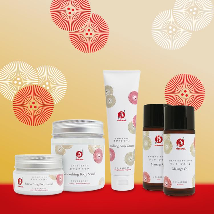 Smoothing Body Scrub(Luxury Camellia Fragrance) Melting Body Cream(Luxury Camellia Fragrance) Massage oil(Kuromoji,Yuzu)