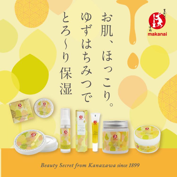 Smoothing Body Scrub(Yuzu Honey+Ginger) Hydrating Mist Spray(Yuzu Honey) Multi Moisture Balm(Yuzu Honey) Natural Perfection Hand Cream(Yuzu Honey) Gold Leaf Lip Essence(Yuzu Honey) Body Moisturizer(Yuzu Honey)